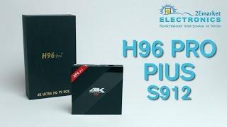 Smart ТБ приставка H96 Pro Plus S912 3Gb/32Gb