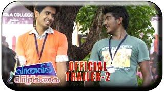Vaanavil Vaazhkai Official Trailer 2   James Vasanthan   Latest Tamil Movies   2015 Tamil Trailers