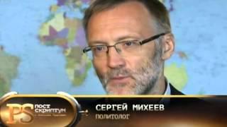 Будет ли Третья мировая война с Россией из-за Украины