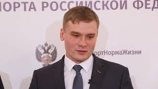 Глава Хакасии заручился поддержкой министра спорта России