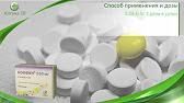 Аналоги лекарства адаптол. Где купить адаптол и цена в аптеках на препарат. Принимать перорально 250-500 мг препарата 2-3 раза в сутки.