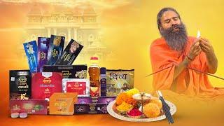 जहाँ आस्था है वहां भगवान हैं । आस्था पूजा सामग्री । Aastha Pooja Samagri