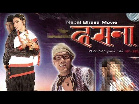 Hasana | Latest Comedy Full Newari Movie...