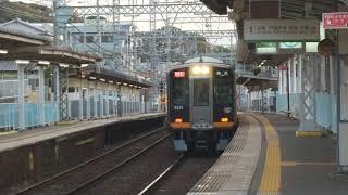 阪神9000系9203Fの快速急行奈良行き 額田駅