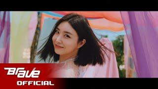 브레이브걸스(Brave Girls) - 치맛바람 (Chi Mat Ba Ram) MV Teaser #2