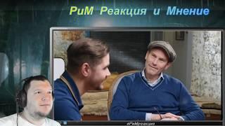 Смотреть ЛИГА ПЛОХИХ ШУТОК #18 РЕАКЦИЯ Юра Музыченко х Михаил Шац онлайн