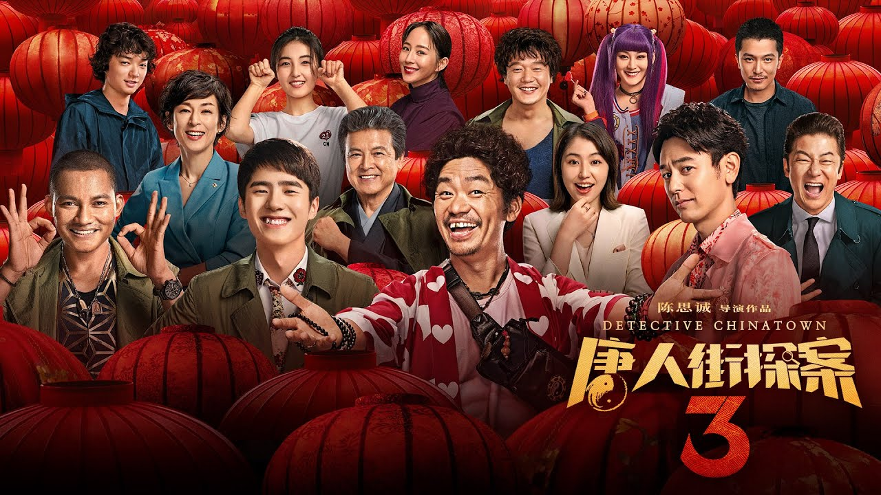 Download Detective Chinatown 3 - Official Trailer