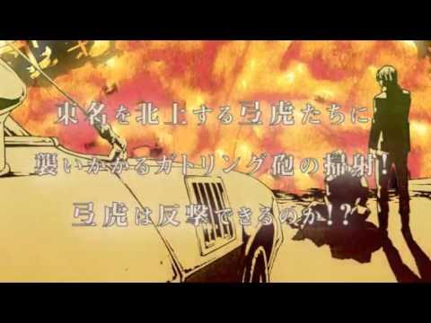 Trailer manga MPD psycho d'Eiji Otsuka