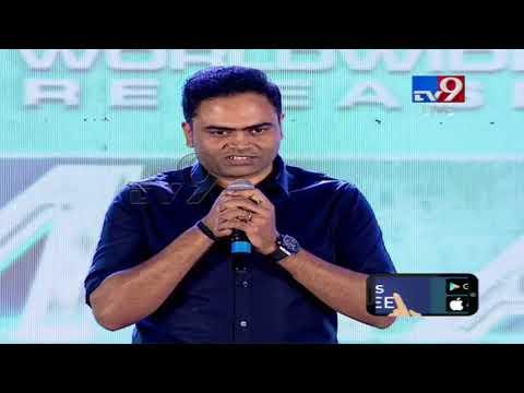 Kona Venkat speech @ MLA Audio Launch - TV9