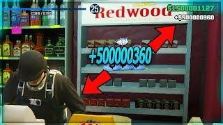 "GTA 5 Money Glitch ""NEW"" Solo Unlimited Money Glitch 1.42 *GTA 5 Online*"