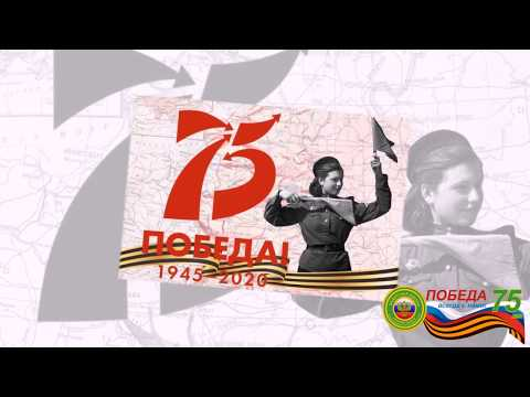 """Видео к выступлению 82 взвода """"Старый марш"""" - Центральный фронт"""