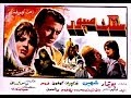 Download Video فيلم سنگ صبور (1347) MP4,  Mp3,  Flv, 3GP & WebM gratis