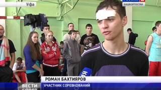 КИКБОКСИНГ / kickboxing Чемпионат Башкортостана