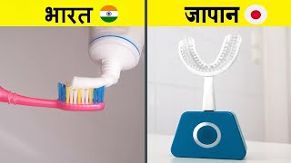 10 COOLEST GADGETS ON AMAZON ▶ Smart Tooth Brush Rs.99 to 500 Rupees You Must Have