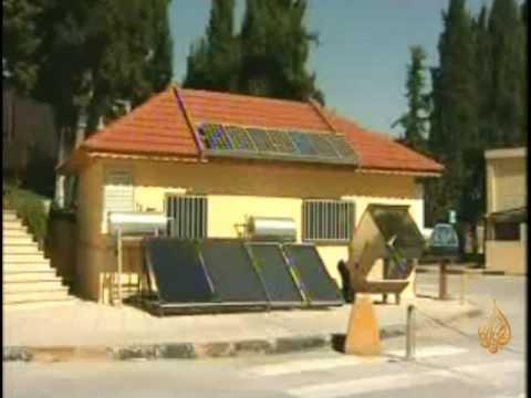 الكافتيريا الشمسية