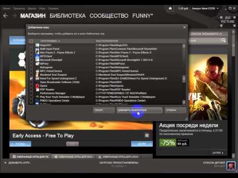 Прикол в Steam Как играть в игру с любым названием