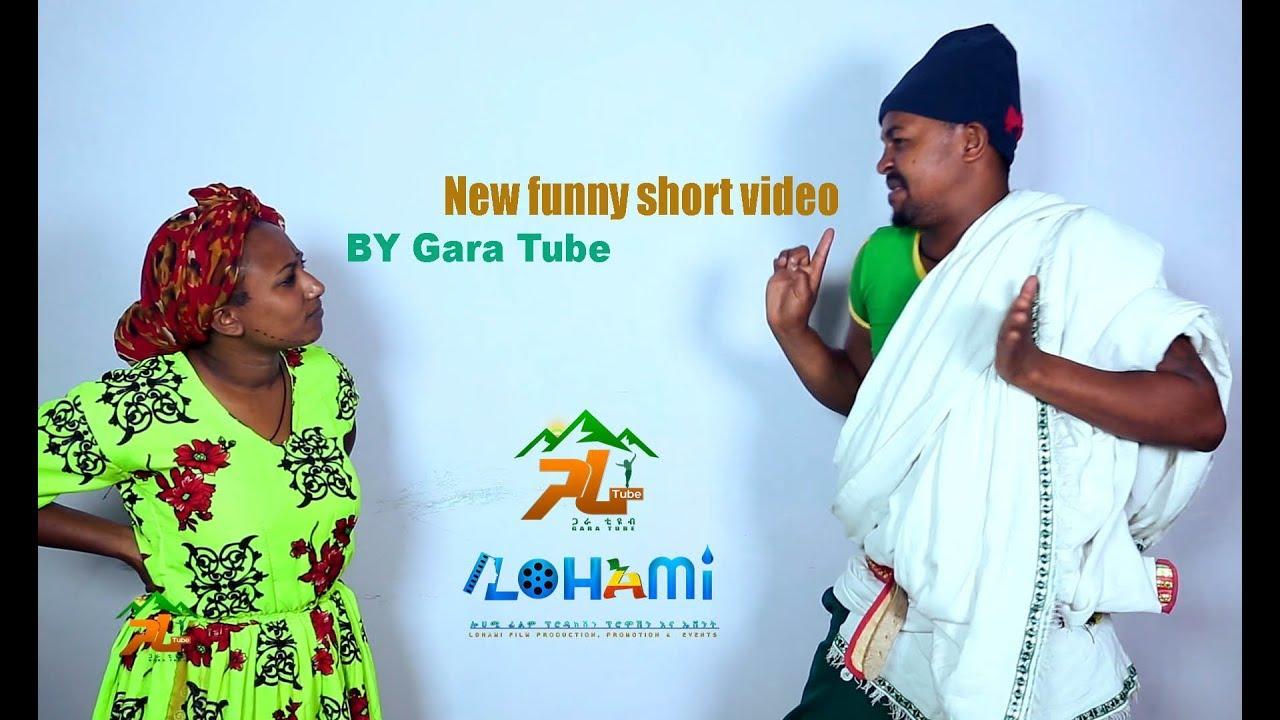 New Funny Short Video By GaraTube 2019