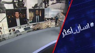 استهداف القواعد الأمريكية في العراق.. ما مصير سلاح الفصائل المدعومة من إيران؟