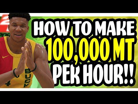 NBA 2K19 - MyTeam - SNIPE 100,000 Per Hour - Snipe Filter
