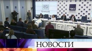 ВМоскве подвели итоги заочного этапа конкурса «Лидеры России».