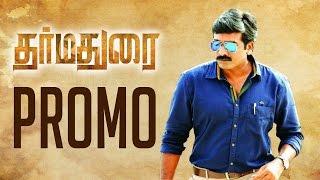 Dharmadurai Tamil Movie Promo | Vijay Sethupathi | Tamannaah | Yuvan Shankar Raja | TrendMusic