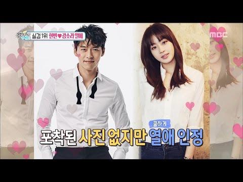 [Section TV] 섹션 TV - Hyunbin♥Kang Sora Admit Love! 20161218