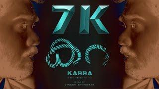 KARRA - A dark SMEAR for life Malayalam Short film