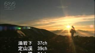 BG/SE 甘茶の音楽工房・WEB WAVE LIB (C) Dosanko Television Broadcasting System.