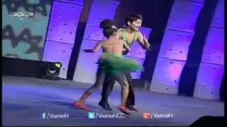 Bad Salsa's Performance - Dikkulu Choodaku Ramayya Audio Launch Live