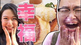 幸福的鬆餅♡原宿少女的最愛♡幸せのパンケーキ(ft.沛Pei)《阿倫來試吃》
