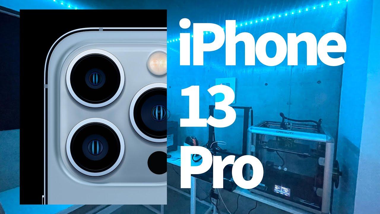 iPhone13 Proのヤバいケースを作りたい【Apple新製品発表会】