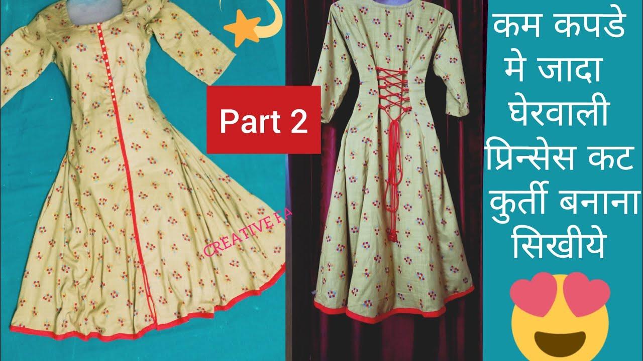 6 कलीयो की घेरवाली प्रिन्सेस कट कुर्ती बनाइये Part 2 flaired princess cut kurti.