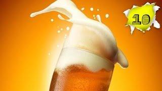 10 cosas que no sabias de la Cerveza