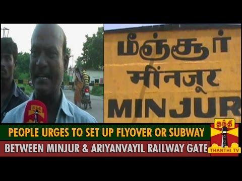 People Urges to Set up Flyover or Subway between Minjur and Ariyanvayil Railway Gate - Thanthi TV