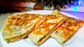Осетинский пирог постный с картофелем цыганка готовит. Лепёшка с картошкой. Gipsy cuisine.