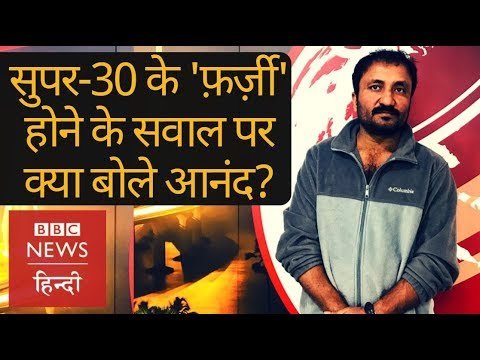 Super 30 founder Anand Kumar in conversation with BBC Hindi