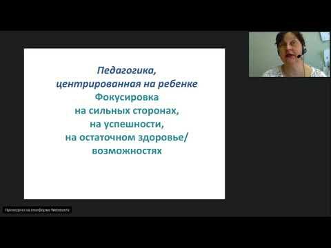 16_04.06.18 Инструменты и процедура оценки