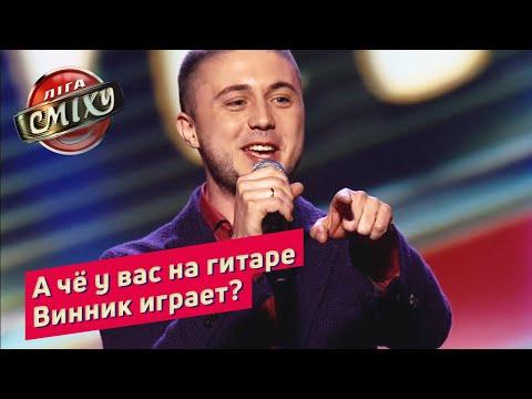 Наш Формат VS Дикий Молодняк - Музыкальный батл с Антитела
