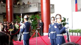Changing of the Guard at Sun-Yat Sen Memorial
