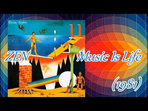 ZEN - Music Is Life (1981) Soul Funk Disco *Sylvia Mason-James