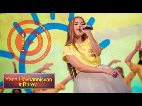 Yana Hovhannisyan - #Barev
