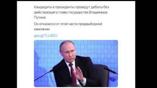 Почему Путин боится теледебатов
