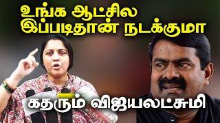 actress vijayalakshmi on seeman ameer and hari nadar tamil news