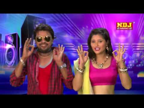 New song 2017 # Haryanvi # Goga Medi Me Ronak Shonak # Anjali Raghav , Sonu Garanpuria # NDJ Music