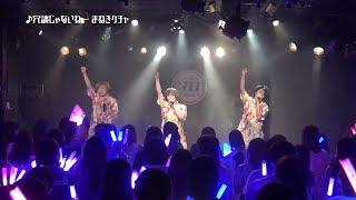 ちょこぼ(*ChocoLate Bomb!!)って何? 【公式HP】http://chocobomb.jp...