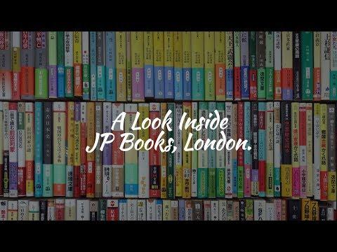 A Look Inside JP Books London