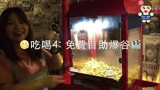 台北西門町住宿推介|路徒行旅|24小時吃喝玩樂天地