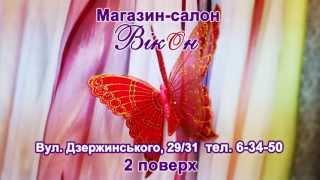 ВИКОН ТЮЛЬ ШТОРЫ ЛАМБРЕКЕН КАРНИЗ ГАРДИНА(, 2013-06-29T10:17:41.000Z)