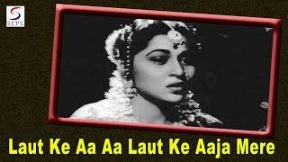 Laut Ke Aa Aa Laut Ke Aaja Mere Meet (Female) | Lata Mangeshkar | Rani Rupmati @ Bharat Bhushan
