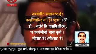 'o majhi re ! apnaa kinaara' * ओ माँझी रे अपना किनारा hindi song from film 'khushboo' sanskrit version lyrics by: dr. harekrishna meher (नौवाह स्व...